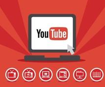 YouTube 再生回数増やせるツールを教えます 全自動であなたの動画をパワーアップ出来ます!