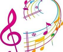 【声楽、歌、ピアノ】オンラインアドバイス
