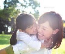 子育てママだからこそ、の選択肢があります パートタイムと家庭の往復に忙殺されているお母さんへ