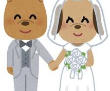 現役サービスマンが結婚式の相談にのります リアルな声を教えます。披露宴のいる、いらない教えます