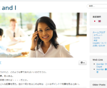 【スマートフォン、タブレット、PC自動対応】ホームページシステムをサーバーにインストールします