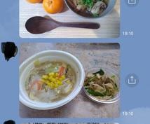 病気になる前にダイエットのお手伝いします 料理人トレーナーが1週間の食事指導をいたします!