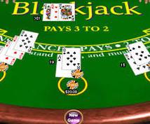 オンラインカジノのブラックジャック教えます ブラックジャックでなかなか利益出せない方へ