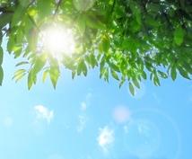 Amazing Lightでヒーリングします 体調不良を抱えていらっしゃる方、癒されたい方へ