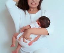 子(孤)育ての悩み・ママの辛いお気持ちお聴きします 凝り固まった心をほぐしましょう。今のママ世代に絶対必要な事