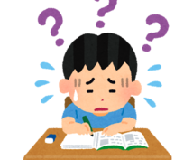 小中学生・全科目OK!分からない問題を解説します 〜誰にでも分かりやすい解説をお届けします〜