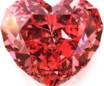 今の貴方に必要な宝石をお探しします 自分自身について悩みを抱え、宝石の力に癒されたい方へ