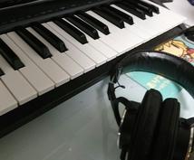 作編曲を致します オリジナルの曲やBGMが欲しい方にお勧めです。