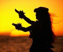あなたの恋パワーをアップさせる祈りをささげます 【クリーンアップ付き】デイタイム2回の祈りです。
