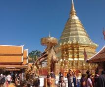 タイのVISA関係についてます これからタイに長期滞在したい方へ