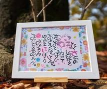 世界に1つの名前詩考えます ご出産の記念に✩お友達のご出産祝いに✩兄弟姉妹に✩誕生日に