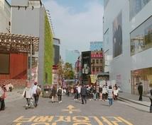 ソウル旅行満喫する方法教えます 2ヶ月に1度渡韓する私が実践していることを教えます