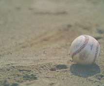 【少年野球、中学野球】内野の守備の上達法教えます!!