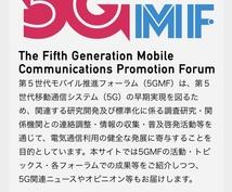 2020年は5G元年!!関連銘柄等お伝えします 5G初心者向け株情報!そもそも5Gって?