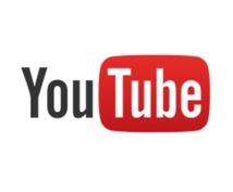 ネタに困らずYouTubeで簡単に稼ぐ方法教えます 何から始めていいかわからない初心者向け