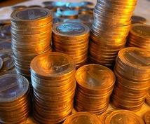 【無料】理想と現実のギャップを埋める方法!お金とやりたいことを同時に手に入れる方法をお教えします!