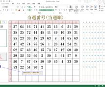 Excel_VBAの開発をサポートします 日常お使いのExcel(アプリ)をもっと便利にしませんか?
