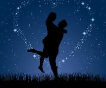 【バレンタイン戦略】大好きなあの人と、愛が成就する秘訣をお伝えします。