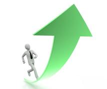 ネットビジネスで収益を出すための黄金法則 仕組みを完全公開
