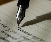 あなたの中の「面白い」を小説に書き起こします あなただけの小説を、物語を読みたいあなたのために