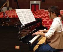 ピアノアレンジいたします ピアノのみの作品を安くお作りできます。