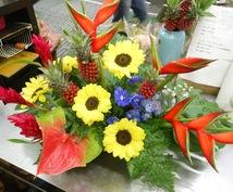 気軽な贈り物、喜んでもらえお花、飾り方教えます アレンジや花束注文はお困りのこと恥ずかしいなどを解決します