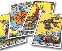 タロットでお悩み解決のヒントをお伝えします タロットの預言で、前向きに問題を解決するお手伝いをします!