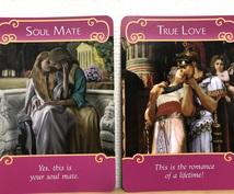 恋愛のお悩み鑑定します タロットカード4枚とオラクルカード4枚ひきます