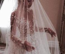 結婚運を鑑定します 3000人を鑑定してきた鑑定師が幸せな結婚を占います。