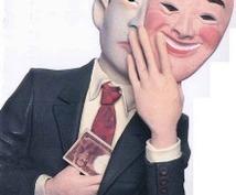【詐欺関連なんでも相談】詐欺に遭わない、防ぐ、遭ってしまった時の対処法、弁護士、警察は役に立たない。