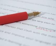 学術論文の作成をお手伝いします 多忙な研究者の方のために論文作成を博士がお手伝いします
