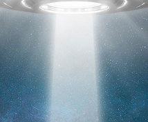 宇宙と氏神が土地をクリーニングし光の柱を降ろします 【鑑定付き】土地の持つ性質を知り、波動も高めたい方へ