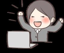 副業を始めたい方への情報マニュアルになります 在宅ワークを始めたい方にお勧め!長期間使えます。