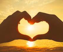 あなたの心に、平和とやさしさを贈ります 【遠隔ヒーリング】あたたかいゴールドの光に包まれて//☆
