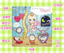 赤ちゃんへ初めてのプレゼント♡First Present