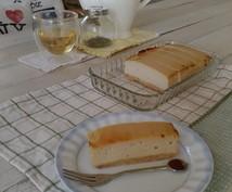 マクロビオティックな豆腐ケーキのレシピ教えます 白砂糖、乳製品、卵不使用のチーズケーキ風味のケーキです