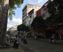 ベトナム・ホーチミンについてアドバイスします 8区に3ヶ月滞在、渡越経験10回以上