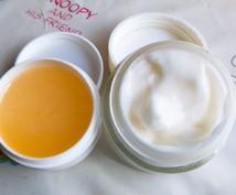 手作りハンドクリームレシピをお教えします 冬の乾燥した手をオリジナルハンドクリームで!
