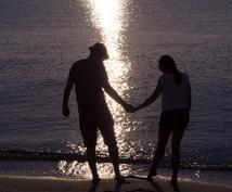 離婚、結婚、夫婦の関係で悩んでいる方へ  悩みに向き合える方法アドバイスさせていただきます