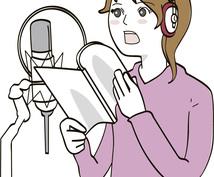 低音から高音まで男性の声を提供します CV、ナレーション、朗読など文章を読み上げて欲しい方必見!