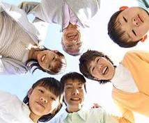 これからの日本経済の状況からあなたの働き方の提案を致します!