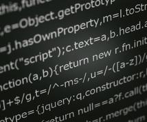 プログラミングの課題解決します 初めての頃はつまずいて当然!一緒に解決しましょう!