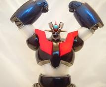ガレージキット(ロボット系)製作代行致します 美少女フィギュアは他の方にお任せします(笑)