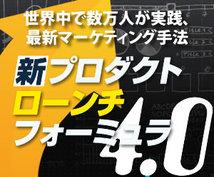 【無料公開】506億円売った秘密を暴露!!