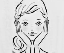 その洗顔で何を落としてますか?分かったら整います とてもシンプルな考え方からこの方法を導きました。