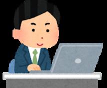 コピーライティングの秘訣を教えます 年商150円企業のカリスマコピーライターから学んだ秘訣です。