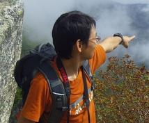 富士山とか高尾山とかお山に行きたいな♪ 登山初心者さんへ、服装・装備・コースをご提案致します♫