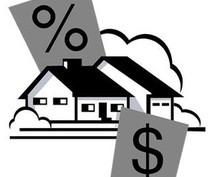 【あなたの自宅 貸したらいくら?】現役業者が賃貸相場お調べします!かんたん家賃査定。