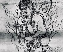 あなたの願い事を神仏にとどけます 真言密教の護摩祈祷で所願成就を祈ります