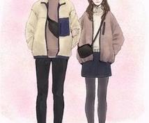 質問式お客様に合ったスタイルやブランドを探します 冬服なに着れば良いんだろうと思っている方是非ご利用下さい
